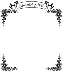 SweetPiva(スイートピバ)